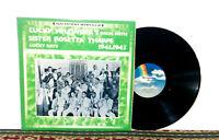 Lucky Millinder Orchestra, Sister Rosetta Tharpe, Lucky Days 1941-1945, LP 1980