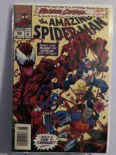 Marvel - Low Grade The Amazing Spider-Man #380