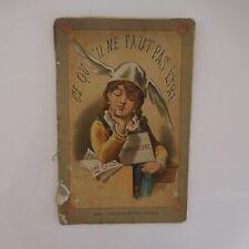 Paresseuse ce qu'il ne faut pas être Théodore Lefèvre Editeur 1880 Paris France