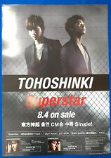 TVXQ Tohoshinki -  Superstar Official Poster New K-POP