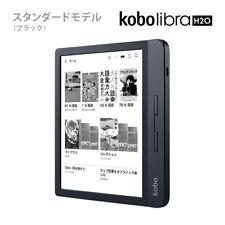 Kobo Libra H2O Black 7inch 8GB N873-KJ-WH-S-EP