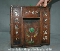 """10.4"""" Old Chinese Huanghuali Wood Inlay Jade Shell Dynasty Word Fish jewelry Box"""