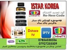iStar korea Renew Online tv code12 months Guaranty full help