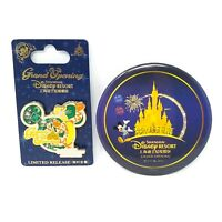 Shanghai Disney Resort Limited Release Tigger Grand Opening Pin & Button Lot