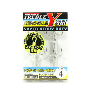 Decoy Y-S81 Treble Hook Heavy Duty Treble Hooks Size 4 (9524)