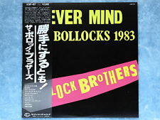 THE BOLLOCK BROTHERS Never Mind The Bollocks JAPAN LP w/OBI sex pistols 086az7