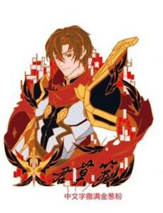 Quan Zhi Gao Shou The King's Avatar YeXiu Zhou ZeKai Metal Badge Booch Pin