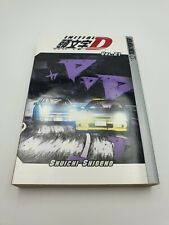 More details for initial d manga | shuichi shigeno | volume 21 - first printing - tokyopop