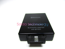 Original Neuf AS-BT100 Adaptateur Bluetooth Module for Pioneer produits