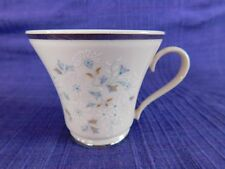 Gorham April Showers - CUP (s) multiples -  *have more items to this set*