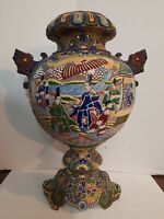"""Antique Japanese Kutani Satsuma Meiji Moriage Pottery Enamel Vase 16""""-1868-1912"""
