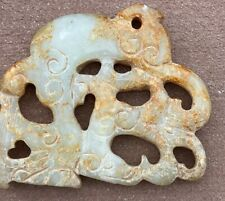 New listing Large Chinese Archaistic Jade carving piece