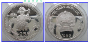 MONGOLIA 25 Tugrik 1989 Silver Proof Save the Children