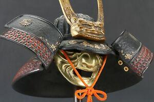 Japanese Vintage Samurai Helmet -Kusunoki Masashige Kabuto- middle size