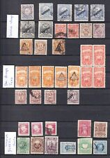 PERU 1889-1921 service, taxe due telegraph stamps lot of 38 stamps