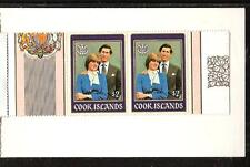 COOK ISLAND # 659-60 MNH ROYAL WEDDING OF PRINCE CHARLES AND LADY DIANA Booklet