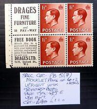 Gb 1936 Ed.Viii - 1½d Advert Booklet Pane U/M As Described Cat £120 Nb3938