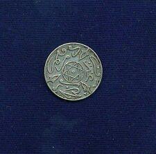 MOROCCO ABD AL-AZIZ AH1314-1318 (1894-1908) SILVER DIRHAM COIN, PARIS MINT, XF++