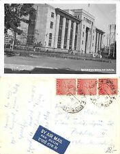 Asia - India - Bombay - Reserve Bank of India (A-L 015)