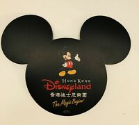2005 Disneyland  Hong Kong The Magic Begins Mickey Commemorative Mouse Pad RARE!