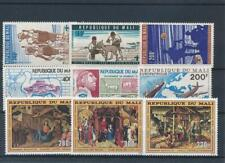 [309324] Mali good lot of Airmail stamps very fine MNH