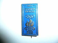 1980 OLYMPIC GAMES MOSCOW USSR TORCH RELAY GREECE Pin ΜΟΣΧΑ 1980 ΟΛΥΜΠΙΑ RARE!!!