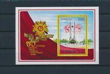 LM80251 Tajikistan monuments good sheet MNH