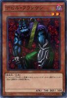 Yu-Gi-Oh / Cyber-Stein (N-Parallel) / 20AP-JP012 JAPANESE MINT