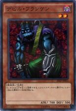 FREE SHIPPING Yu-Gi-Oh / Cyber-Stein (N-Parallel) / 20AP-JP012 JAPANESE