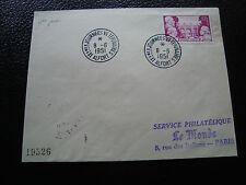 FRANCE - enveloppe 1er jour 8/6/1951 (medecine veterinaire) (cy50) french