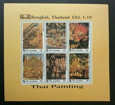 Gambia Thai Buddha Painting 1993 Statues Religion (ms) MNH *Thailand '93 Expo