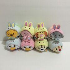 LAST SET Authentic Japan Disney Exclusive 2015 Easter Tsum Tsum set of 8 NTW