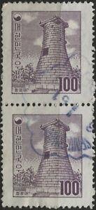 Korea 1957 #278 100h violet, Kyongju Observatory, wmk 317 used pair