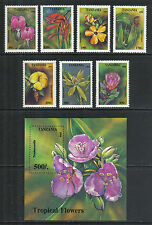 Tanzania 1995 Local Flowers--Attractive Topical (1303-10) MNH