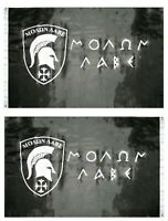 3x5 Molon Labe Spartan 2-ply 3'X5' Nylon / Poly Blend Double Sided Flag 2 faced