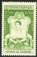 Cambodia #55 MNH CV$4.50