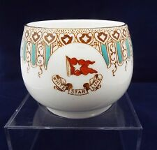 Authentic White Star Line First Class Cup -  RMS Titanic Era Wisteria Stoniers
