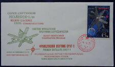 Enveloppe commémorative Molniya 1/20 coopération franco-soviétique, 1972