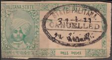 PALITANA PRINCELY INDIAN STATE 8as RARE REVENUE STAMP TYPE 10 SUPERBLY CANCELLED
