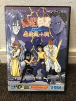 Yu Yu Hakusho Makyo Tohitsu Sen Mega Drive MD Genesis Used Japan Boxed Tested
