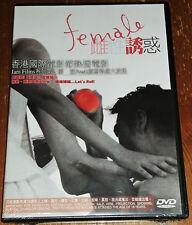 JAM FILMS SERIES : FEMALE (NEW DVD) JAPAN MOVIE (5 SHORT STORIES) ENG SUB R3