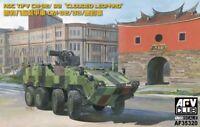 AFV Club 1/35 AF35320 ROC TIFV CM32/33 CLOUDED LEOPARD Infantry Fighting Vehicle