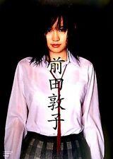 Atsuko Maeda AKB48 Photo Collection Book