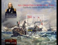 150th Anniversary of the Battle of Vis (Lissa) Souvenir Sheet mnh 2016 Croatia