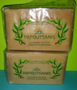 Papoutsanis Pure Greek Olive Oil Soap Of Bars, 8.8 oz, Pack Of 2 (250g)