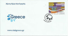 Greece 2011 - VisitGreece - Fdc with self adhesive stamp -unofficial