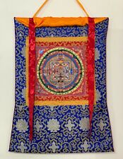 HAND-PAINTED KALACHAKRA MANDALA, WHEEL OF LIFE, TIBETAN THANGKA, W/ SILK BROCADE