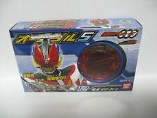kamen Rider Candy Toy5 O-Medal12 Den-O Liner Form