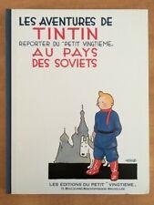 BD Tintin au pays des Soviets - Fac-similé N&B en première édition de 1981