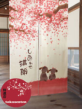 NOREN KAWAII SHIAWASE BONHEUR JAPANESE JAPONAIS RIDEAU MADE IN JAPAN INU DOG